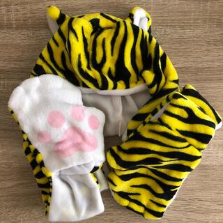 ハンシンタイガース(阪神タイガース)の阪神タイガース 虎の手袋付きマフラー(応援グッズ)