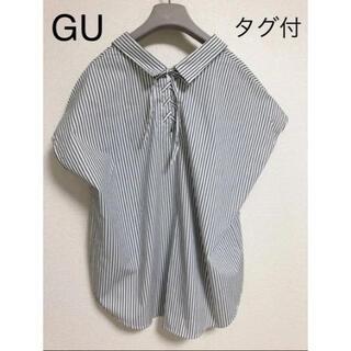 GU - 新品 バッグリボン ストライプ シャツ タグ付
