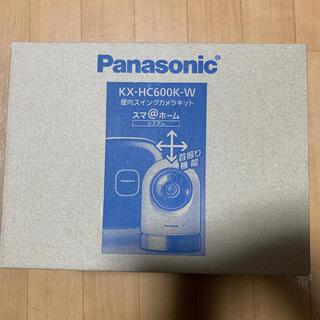 パナソニック(Panasonic)のパナソニック ネットワークカメラ KX-AHC600K-W(防犯カメラ)
