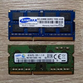SAMSUNG - Samsung DDR3 4GB×2 ノート用メモリ4GB 8GB