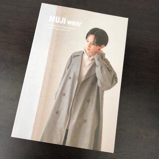 ムジルシリョウヒン(MUJI (無印良品))の無印良品 MJ wear vol.03(ファッション/美容)