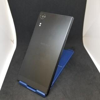 ソニー(SONY)の404 sb SIMロック解除済 602SO Xperia XZs(スマートフォン本体)