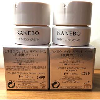 カネボウ(Kanebo)のカネボウ フレッシュ デイ クリーム&ナイト リピッド ウェア ミニサイズ(サンプル/トライアルキット)