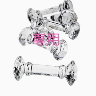 【専用】クリスタル カトラリーレスト ナイフレスト 箸置き 2個セット(カトラリー/箸)