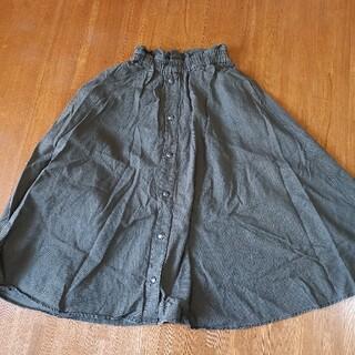 ロデオクラウンズワイドボウル(RODEO CROWNS WIDE BOWL)のロデオクラウンズ マキシスカート(ロングスカート)