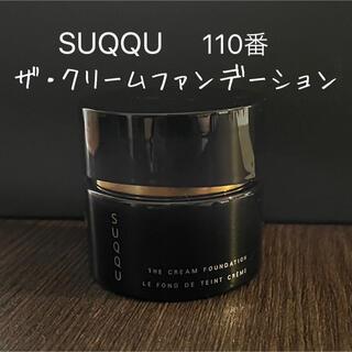 SUQQU - SUQQU ザ・クリームファンデーション 30g