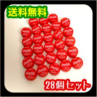 コカコーラ(コカ・コーラ)の【コーラ】ペットボトルキャップ 蓋 ふた フタ 28コ まとめ売り エコキャップ(各種パーツ)