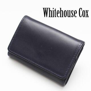 WHITEHOUSE COX - ホワイトハウスコックス ブライドルレザー コインケース 小銭入れ ネイビー