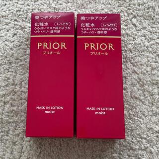PRIOR - プリオール マスクイン化粧水 (しっとり) 本体 160ml