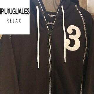 ウノピゥウノウグァーレトレ(1piu1uguale3)の【XLサイズ 新作3ロゴ】1PIU1UGUALE3パーカー ZARA GDC(パーカー)