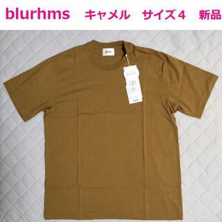 コモリ(COMOLI)の新品 blurhms ブラームス サイズ4 キャメル Tシャツ 半袖 シルク混(Tシャツ/カットソー(半袖/袖なし))