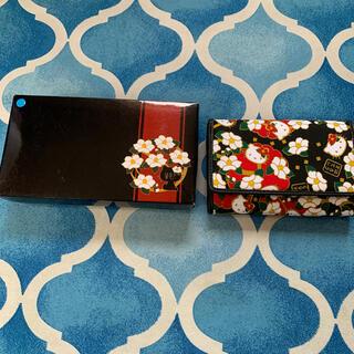 サンリオ(サンリオ)のキティーちゃん お財布(財布)