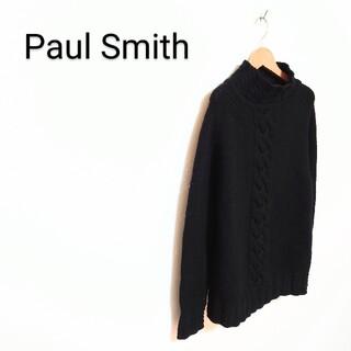 ポールスミス(Paul Smith)のPaul Smith ウール ケーブルニット セーター ハイネック(ニット/セーター)