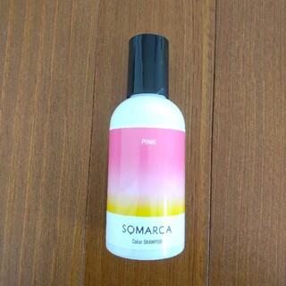 Hoyu - ホーユー ソマルカ カラーシャンプー ピンク 150ml