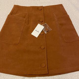 ダズリン(dazzlin)の新品未使用 dazzlin  スカート Mサイズ(ひざ丈スカート)