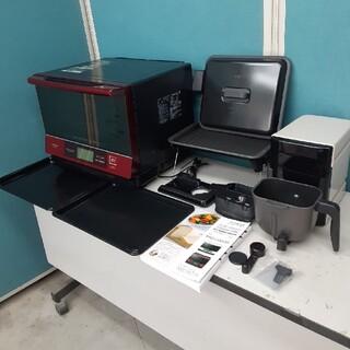 日立 - 日立スチームオーブンレンジ33L ベーカリー機能付 MRO-NBK5000R