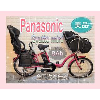 Panasonic - ✨美品✨送料込み✨大容量8Ah✨Panasonic ギュット 子供乗せ電動自転車