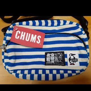 チャムス(CHUMS)のCHUMS 京都大作戦コラボ ショルダーバッグ(ショルダーバッグ)