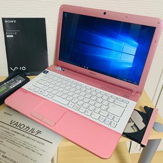 バイオ(VAIO)のバッテリー容量99%美品ノートPC SONY VAIO PCG-61A11N(ノートPC)