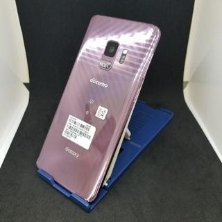 サムスン(SAMSUNG)の407 do SIMロック解除済 SC-02K Galaxy S9(スマートフォン本体)