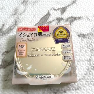 CANMAKE - キャンメイク マシュマロフィニッシュパウダー