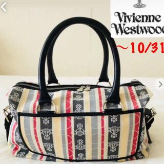 ヴィヴィアンウエストウッド(Vivienne Westwood)のヴィヴィアンウエストウッド バッグ (ボストンバッグ)