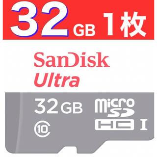 サンディスク(SanDisk)のSanDisk microSD 32GB マイクロSDカード 1枚100M/秒(その他)