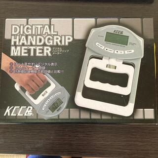 キープ(keep)のデジタルハンドグリップメーター(握力計)マクロスMCZ-5041(トレーニング用品)