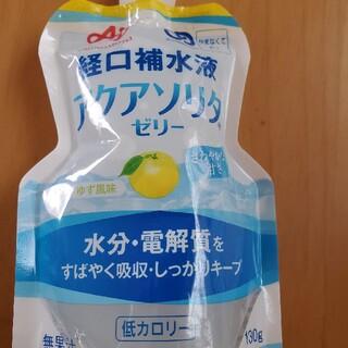 味の素 - 経口補水液 アクアソリタ ゼリー ゆず風味