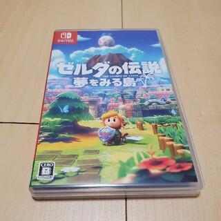 任天堂 - NintendoSwitch用ソフト ゼルダの伝説 夢を見る島