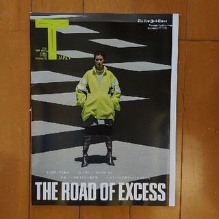 TJAPAN The New York Times style magazine(専門誌)