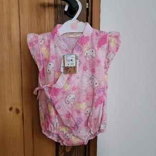 サンリオ(サンリオ)のキティ 甚平風ロンパース 70(甚平/浴衣)