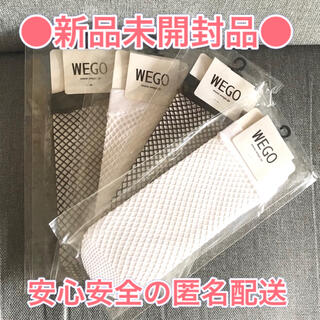 ウィゴー(WEGO)の新品● WEGO ウィゴー ネットソックス 白一足●格安お得匿名配送ポイント消化(ソックス)