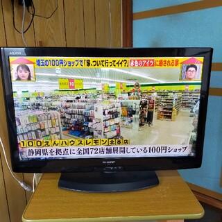 アクオス(AQUOS)のシャープアクオス32型液晶テレビ&外付けHDD(テレビ)