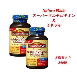 オオツカセイヤク(大塚製薬)のネイチャーメイド   スーパーマルチビタミン&ミネラル 120粒 2個セット(ビタミン)