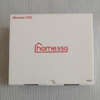 NTTdocomo - docomo home 5G HR01