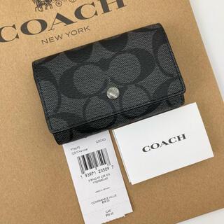 コーチ(COACH)の【新品】大人気 COACH コーチ キーケース シグネチャー チャコール(キーケース)