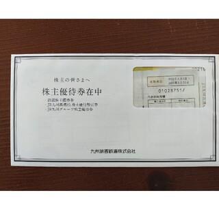 ジェイアール(JR)の九州旅客鉄道株式会社 株主優待券(その他)