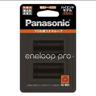 Panasonic - パナソニック エネループ プロ 単3電池×4本  BK-4HCD/4C