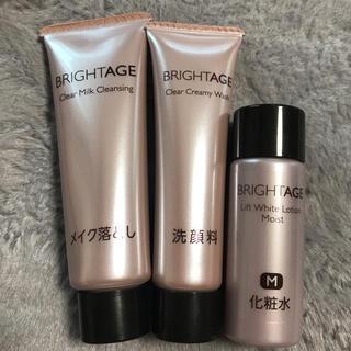 第一三共ヘルスケア - ブライトエイジ トライアルセット メイク落とし洗顔化粧水