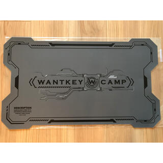 UNIFLAME - 未使用 完売 WANTKEY CYBER TOP FL グレー フィールドラック