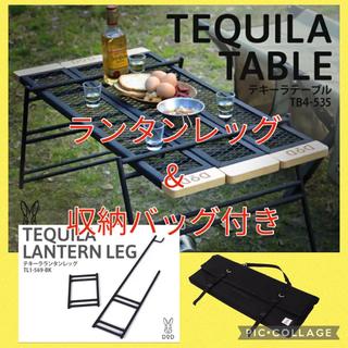 DOPPELGANGER - DOD テキーラテーブル、ランタンレッグ、バックセット