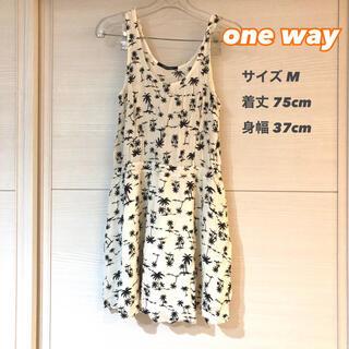 ワンウェイ(one*way)の【夏物SALE】one way ワンウェイ ヤシの木柄ワンピース(ミニワンピース)
