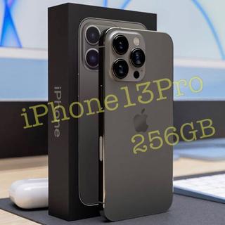 iPhone -  ✅値下げ❗️iPhone13Pro  グラファイト 256GB SIMフリー