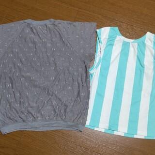 ワコール(Wacoal)のWacoalワコールトップス 半袖とノースリーブ2枚セット(Tシャツ(半袖/袖なし))