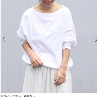 プラージュ(Plage)のPlage R'IAM FEMININE Tシャツ ホワイト(カットソー(長袖/七分))