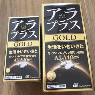 アラ(ALA)のアラプラスゴールド(アミノ酸)