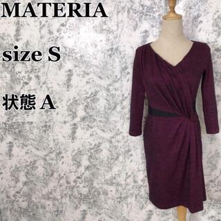 マテリア(MATERIA)のマテリア タック ドレープ Vネック 七分袖 ワンピース ドレス 36 S(ひざ丈ワンピース)