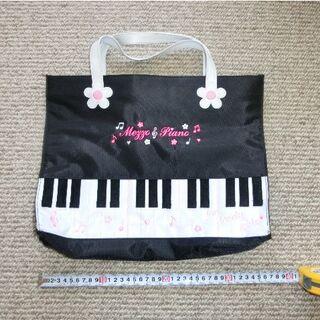 メゾピアノ(mezzo piano)のメゾピアノ バッグ(レッスンバッグ)