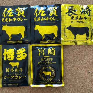 【レトルトカレー5食】